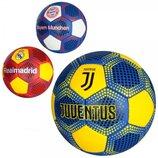 Мяч футбольный 2500-75