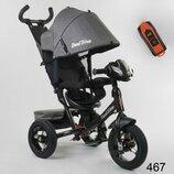 Бест Трайк 7700 Нью велосипед детский трёхколёсный с родительской ручкой фара Best Trike
