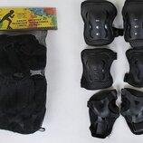 Защита для детей к роликам, скейту, велосипеду Наколенники, нарукавники
