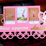 Медальница для гимнастов