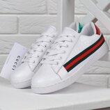 Кеды женские кожаные белые Gucci style кроссовки