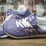 Кроссовки женские 16832 New Balance 574, фиолетовые
