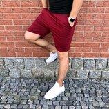 Спортивные шорты Красные