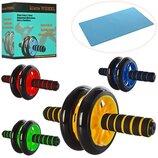 Тренажер MS 0872, колесо для мышц пресса, 27см, диаметр14см, 4 цвета, в кор-ке