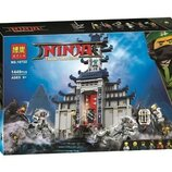 Конструктор Bela 10722 Храм Последнего великого оружия. Ниндзяго аналог Lego Ninjago Movie 70617
