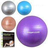 Мяч для фитнеса 85см PROFiBALL, голубой,золотистый, серый,фиолетовый