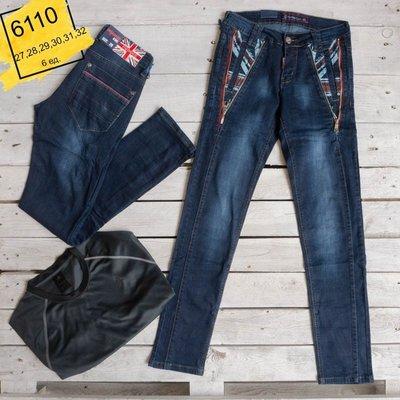 Демисезонные джинсы. Распродажа