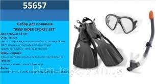 Набор для плавания Intex 55657 размер 41-45 маска трубка ласты Набор для плавания Intex 55657 ра