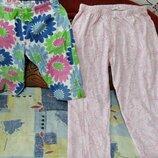 Пижамные штаны и шорты в подарок