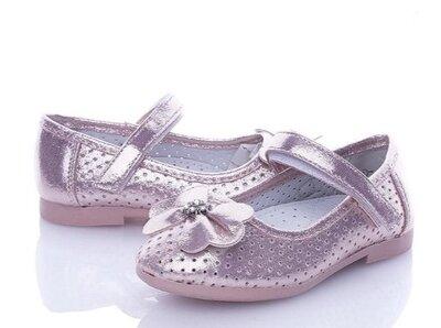 Детские туфли Clibee D-103 розовый, серебро 25-30