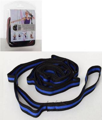 Эспандер MS 2810 синий