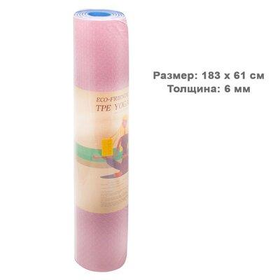 Коврик для йоги розовый BT-SG-0006 Йога мат Цвета разные каримат