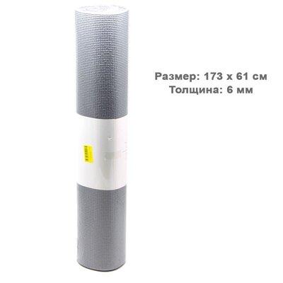 Йога мат разные цвета 173/61 Коврик для йоги серый BT-SG-0005 6 мм