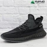 Кросівки чоловічі Adidas Yeezy Boost 350 Кроссовки мужские 823/3