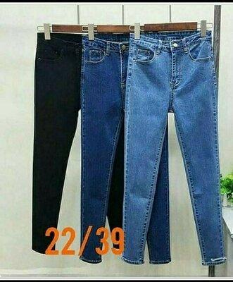 В наличии джинсы американки