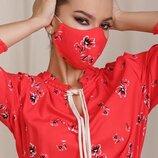 Многоразовая защитная маска с карманом. Различные цвета