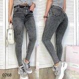 Американка весенняя серая рванка, джинсы женские высокая посадка