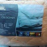 Одеяло Ода 4-сезона
