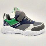 Отличные кроссовки качественные для мальчика Том