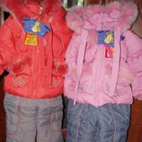 Костюм зимний для девочки размер 98 и 104 Кико kiko