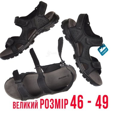Сандалии мужские кожаные спортивные Restime in black size черные на липучках