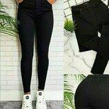 В наличии джинсы скинни в 3х цветах