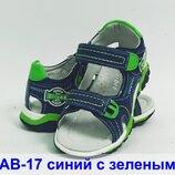 Кожаные босоножки сандали босоніжки летняя літнє обувь взуття мальчику хлопчику clibee, р.26-31