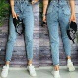 Голубые джинсы Мом
