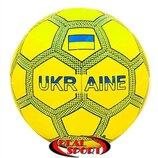 Мяч футбольный Украина