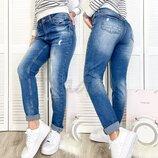 Джинсы женские Relucky 8886-5 А бойфренды стильные весенние стрейчевые 25,26,27,28 Н