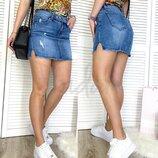 Юбка джинсовая 3756 New Jeans стрейчевая размер 25-30 Н