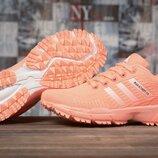Кроссовки женские 17005 Adidas Marathon Tn, оранжевые