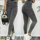 Невероятные джинсы скинни