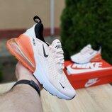 Кроссовки женские Nike Air Max пудровые с оранжевым