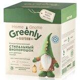 Концентрированный стиральный биопорошок для цветных тканей Home Gnome Greenly.НОВИНКА,