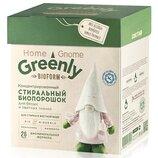 Концентрированный стиральный биопорошок для белых и светлых тканей Home Gnome Greenly