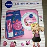Распродажа подарочный набор nivea бальзам для губ вишня и крем увлажняющий малинка