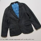 6-7 лет. M&S. Теплый, шерстяной пиджак