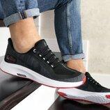 Кроссовки мужские Nike Run Utility, черно серые