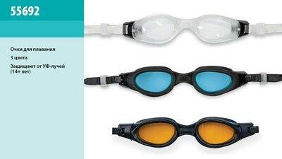 Очки для плавания 14 лет, для бассейна, для моря, для речки