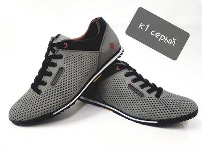 Продано: Мужские кожаные кроссовки