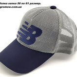 Бейсболка мужская сетка 56 по 60 размер