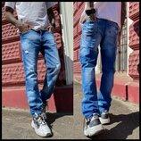 Джинсы мужские с рванкой синие весенние стрейчевые RELUCKY 9901-3 р29-38 Н