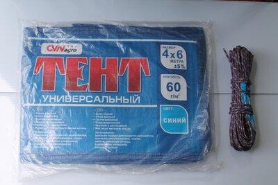 Продано: Тент универсальный 4 х 6 м.с кольцами и веревкой.