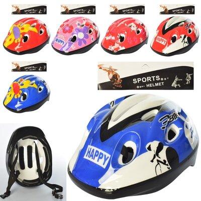 Шлем MS 1955 25-37-12 см