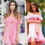Короткое платье- сарафан Розовое