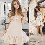 Короткое платье- сарафан Бежевое