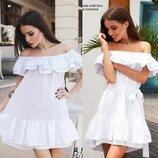 Короткое платье- сарафан Белое Молочное