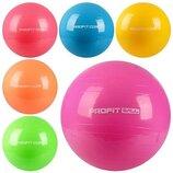 Мяч для фитнеса фитбол MS 0382 65 см