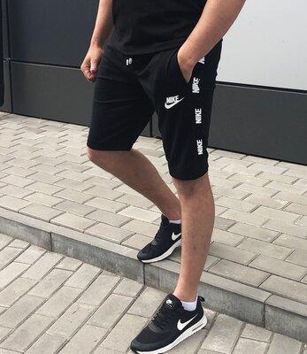 Шорты мужские трикотажные Nike шорти чоловічі найк шорты спортивные